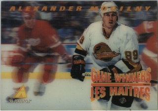 Hokejová karta Alexander Mogilny Pinnacle 1995-96 Game Winners 3D č. McD-21